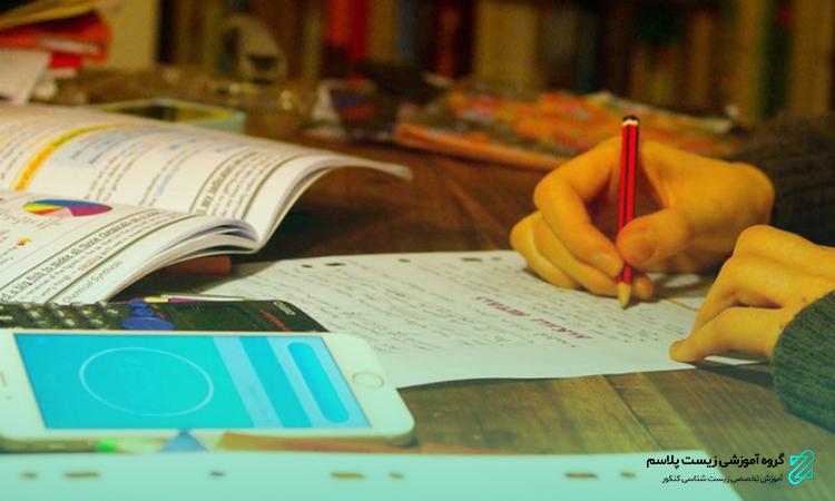 قبولی رشته پزشکی با 4 ماه مطالعه